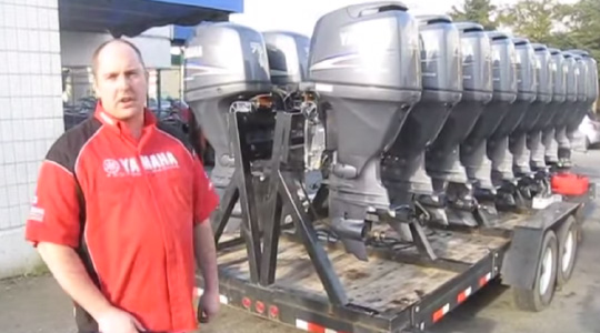 Yamaha  Hp Outboard For Sale Used