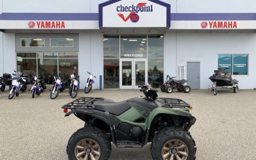 2021 Yamaha Grizzly 700SE