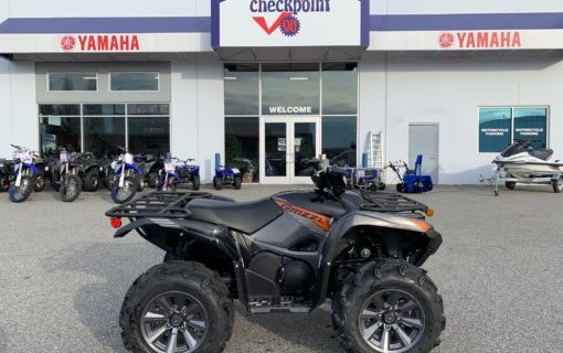 2021 Yamaha Grizzly 700SE EPS
